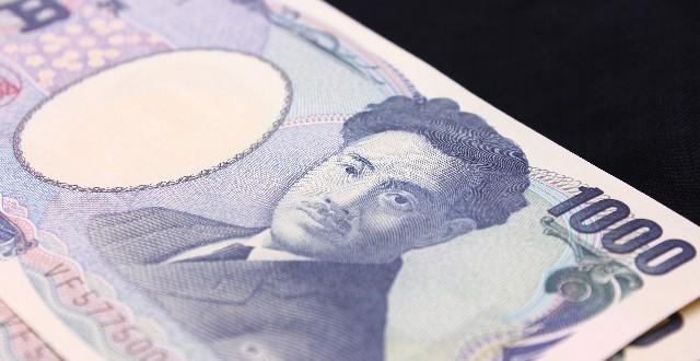 ふるさと納税 2000円