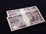 ふるさと納税 200,000円~299,999円