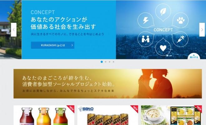 KURADASHI.jp 画像