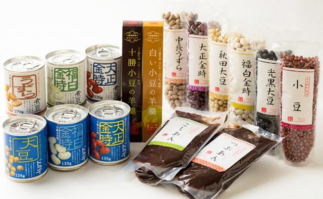 上士幌産豆づくしセット 画像