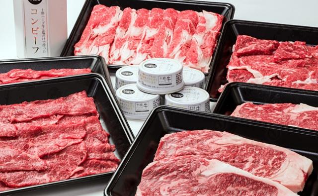 十勝ハーブ牛食べ尽くしセット 画像