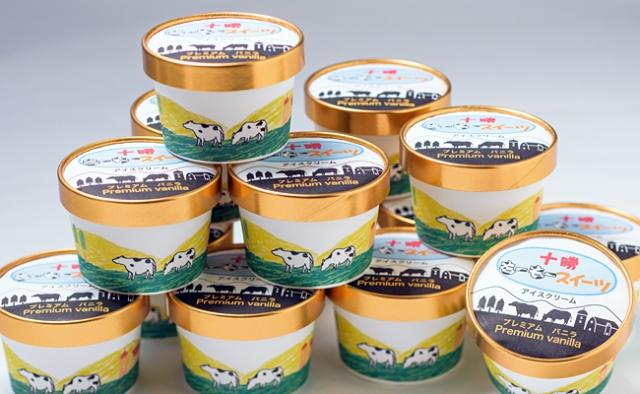 十勝もーもースイーツのプレミアムバニラアイスクリームセット 画像