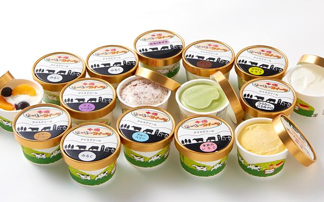 十勝もーもースイーツのアイスクリーム13種セット(秋冬限定バージョン) 画像