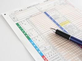 ふるさと納税 確定申告 書き方 画像
